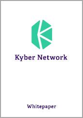 Kyber Network's Whitepaper